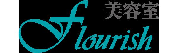 厚木の美容室フラーリッシュ|厚木市上荻野の着付け・カット、パーマ、ノンジアミンカラー、頭皮洗浄、香草カラー、ハーブマジックなら